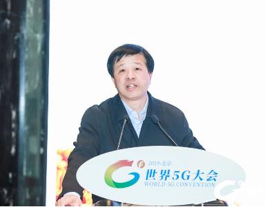 中國工程院余少華表示未來6G將會改變人類廣義概念上的環境