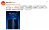 联想Z6 Pro 5G仅售3299,全球售价最低的5G手机?