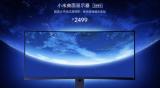 小米或发布多尺寸显示器,会带来什么新惊喜?