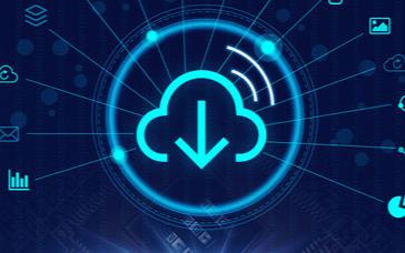 面对云服务的11个威胁,云安全该怎么办
