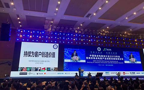 魏少軍教授:2019年中國IC設計銷售額首超3000億元,企業達1780家!