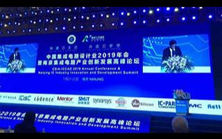 中國IC設計產業2019年增長迅猛  預測在全球占比將超過10%