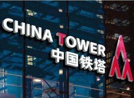 佟吉祿:新建鐵搭共享率達到了80%,使用站址數量增加一倍