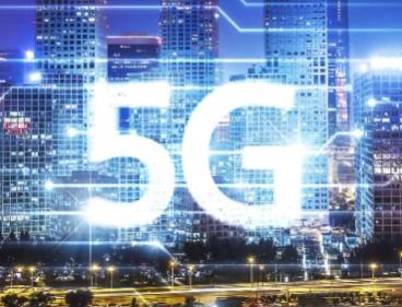 苗圩:在5G建设中统一标准是各国共享研发的成果