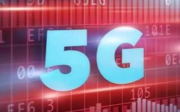 5G技术的逐渐成熟将会影响并改变着哪些行业