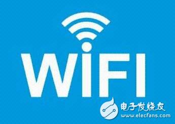 WIFI可能会出卖你的行踪 安全问题需要重视