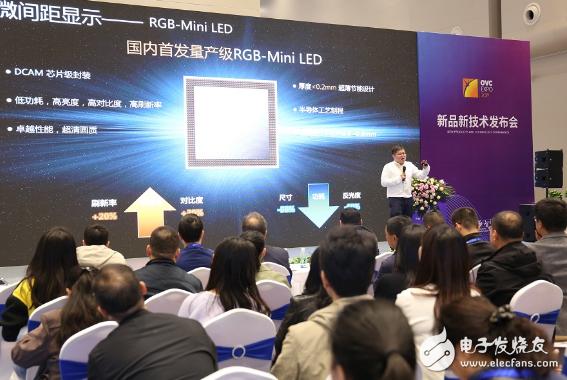 华引芯推出全球可量产的最小尺寸Mini LED ...