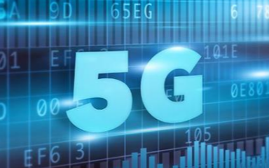 5G技术的到来使得智能工程机械迎来发展机遇期