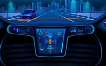 华为在自动驾驶智能领域中处于全球领先地位