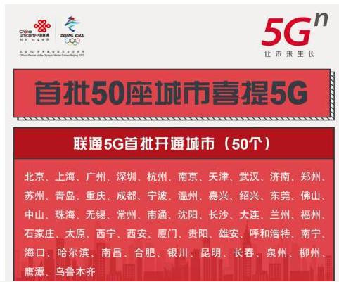 华为Mate30系列5G版不用开通5G套餐也可以...