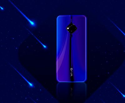 vivo S5幻影蓝版将于11月22日全面开启首销售价2689元起