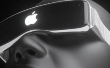 苹果iOS14系统最新曝光,将支持对应的AR眼镜...