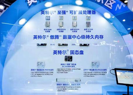 英特尔携手产业生态伙伴展示出了全场景5G技术和行业应用