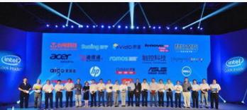 英特爾將攜手產業生態推動5G在垂直領域的應用創新落地