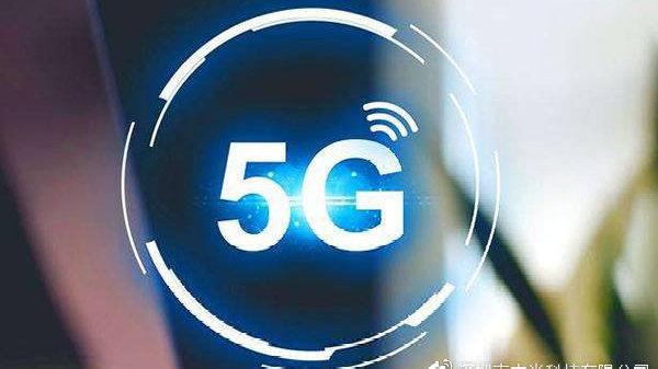 毫米波在5G中的應用