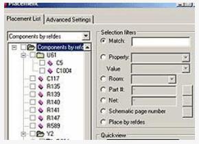 电路设计中常用的EDA软件介绍
