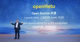华为数据虚拟化引擎起名河图,正式宣布开源