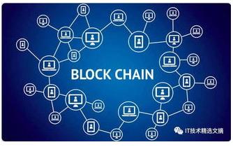 区块链+ABN带来了怎样的效果