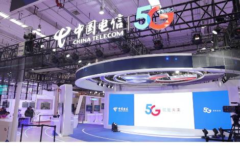 中国电信多项5G应用亮相北京世界5G大会