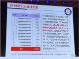 2019年中國十大芯片設計廠商營收數據預測公布 如何看待我國半導體行業