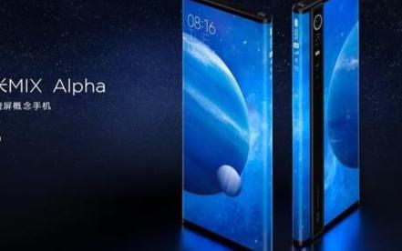 小米发布新品MIX Alpha,其想象空间无限