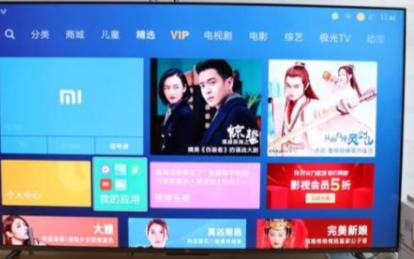 小米電視5 Pro新體驗,4K+量子點屏幕