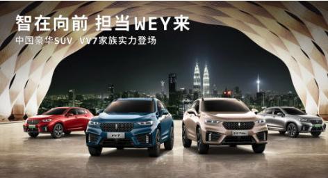 长城汽车计划到2020年推出首款燃料电池车型