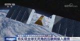 中国第一个天基互联网系统,实现无死角的互联网接入