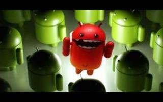 Android手機漏洞無需許可就能錄制音視頻