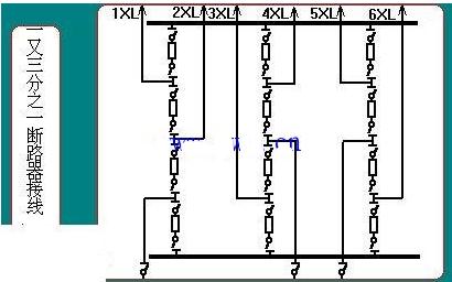 三分之四断路器接线方式