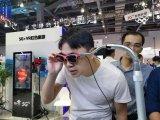 0glasses与深圳联通达成合作,携手发力5G+3R