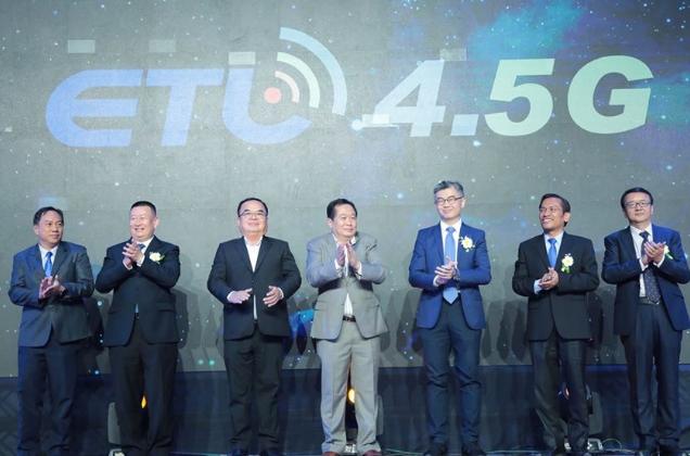 老挝4.5G新体验网络已在全国范围内实现全面商用