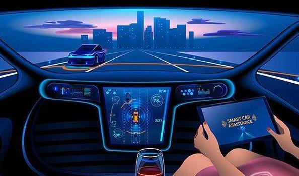 人工智能驾驶座舱,自动驾驶发展之路