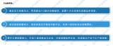 """上海市人工智能产业规划在空间布局上以""""人型""""为主"""