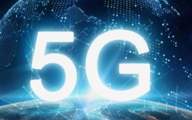 研究论文表明5G网络更容易受到各种网络威胁的攻击