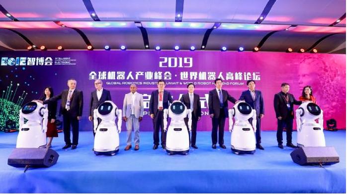 EeIE2019全球机器人产业峰会·世界机器人高峰论坛举行