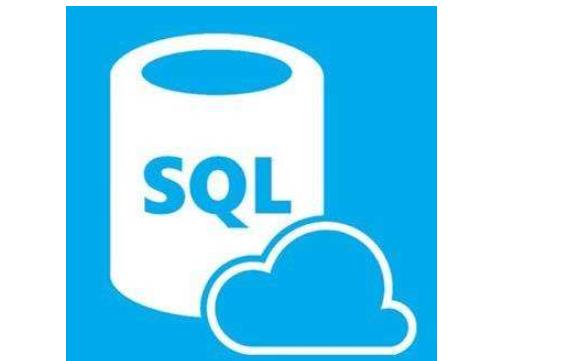 1433端口的SQL TOOL执行命令错误应该如何修复详细说明