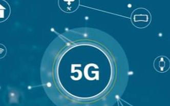 人工智能和5G将是维护网络安全的关键技术