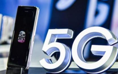 三星发布第二款折叠屏手机,智能手机格局或将改变