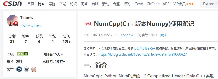 NumCpp(C++版本Numpy)使用笔记