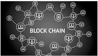 工业互联网+区块链怎样让实体经济变得高质量
