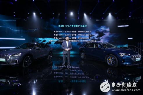 豪华汽车加紧电气化产品的布局 新能源之战愈演愈烈