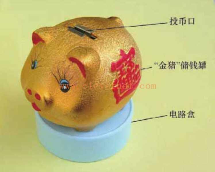 """如何制作会说话的""""金猪""""储钱罐"""