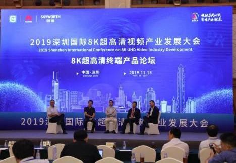 8K发展为中国标准带来新机遇,或将成智能家居重要入口