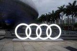 奥迪与比亚迪谈判国产汽车购买电池