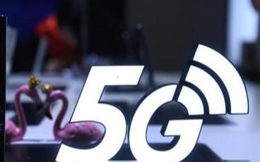 5G带来安全挑战,我国正在积极备战