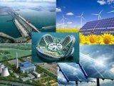 電網企業全額收購可再生能源電量的監管征求意見