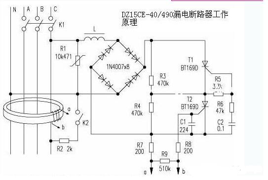 三相四線漏電保護器開關接線原理圖