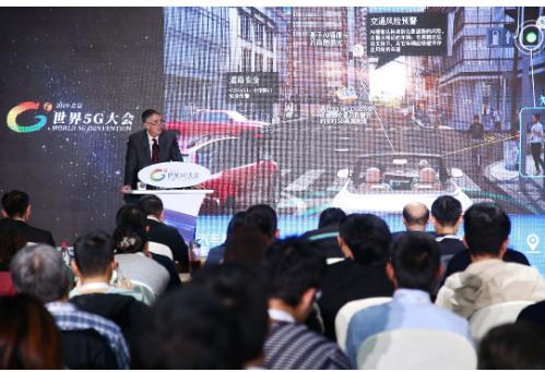 高通将携手中国合作伙伴加速推动基于C-V2X和5G的新型通信商用部署