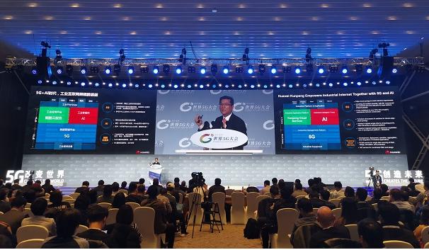5G的到来将会真正的使工业互联网成为现实